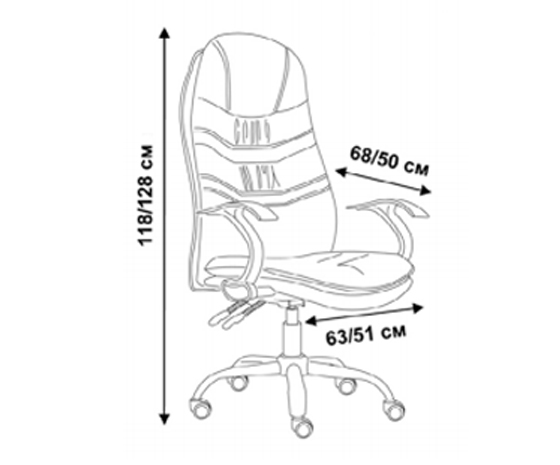 Кресло руководителя SB-A325